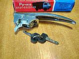 Ручка двери наружная УАЗ 452 (хром), фото 2