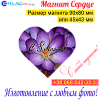 Магниты Сердце на холодильник 03. С 8 марта