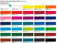 Краска по фарфору и керамике KREUL Hobby Line на водн основе (обжиг 160*) 20мл Зеленая травяная KR-1