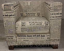 Кресло Газета