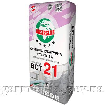 Штукатурка Anserglob BCT 21 цементно-известковая, машинная, 25 кг, фото 2