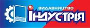 """Видавництво """"ІНДУСТРІЯ"""""""