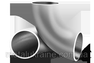 Отвод крутоизогнутый 133х6 мм  ГОСТ 17375-01