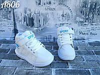 Белые высокие кроссовки Спорт Sport с липучкой