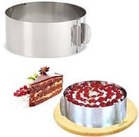 Кольцо кондитерское раздвижное для выпечки торта d=18-30 см., h=8,5 см.