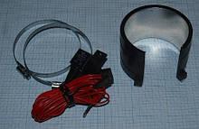 Підігрівач фільтра тонкого очищення ПБ (Н67), НОМАКОН, 100 Вт, 24В, (Ø 73-86 мм