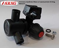 Корпус форсунки Tecnoma Laser (замена)