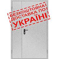 Двери противопожарные металлические глухие ДМП ЕІ30-2-2100х1300 прав., ЕвроСтандарт