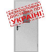 Двери противопожарные металлические с остеклением ДМП ЕІ60-1-2100х1000, ЕвроСтандарт (000018230)