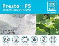 Агроволокно белое Presto-PS (спанбонд) плотность 23 г/м, ширина 1,6 м, длинна 100 м (23G/M 16 100)