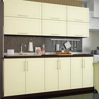"Кухня ""maXima"" 2.0 м."