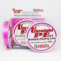 Шнур Fanatik Ultralight PE #0.3 (0.086 mm) 100m pink