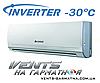 Chigo CS-70V3A-1W169ATS (INVERTER -30°C)
