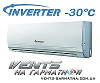 Chigo CS-35V3A-1B169AH5X (INVERTER -30°C)