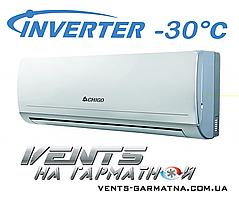 Chigo CS-51V3A-1P169AE2S (INVERTER -30°C)