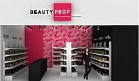 Beauty Prof Магазин профессиональной косметики и оборудования