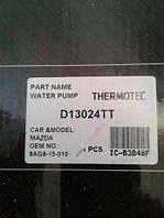 Водяной насос Mazda 626 GE/GF 1991-1997-2002г.в. Thermotec