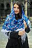Павлопосадский белый платок Мгновение, фото 5