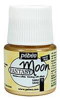 Краска лаковая для всех поверхностей PEBEO Fantasy moon 45мл Песочный P-167015