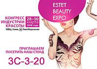 Участие Мир Леди на ярком событие ногтевой индустрии - выставка ESTET BEAUTY EXPO
