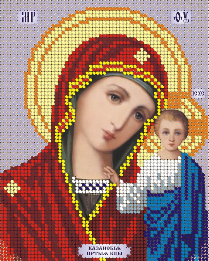 Схема для вишивки та вишивання бісером Бисерок ікона «МБ Казанська» (A5) 15x18 (ЧВ-2011)