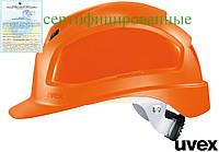 Каска рабочая оранжевая UVEX Германия (защита для головы) UX-KAS-PHEOS P