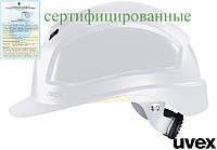 Каска рабочая белая UVEX Германия (защита для головы) UX-KAS-PHEOS W