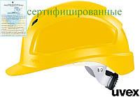Каска рабочая желтая UVEX Германия (защита для головы) UX-KAS-PHEOS Y