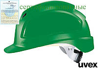 Каска рабочая зеленая UVEX Германия (защита для головы) UX-KAS-PHEOS Z