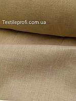 Льняная костюмная ткань, песочного цвета