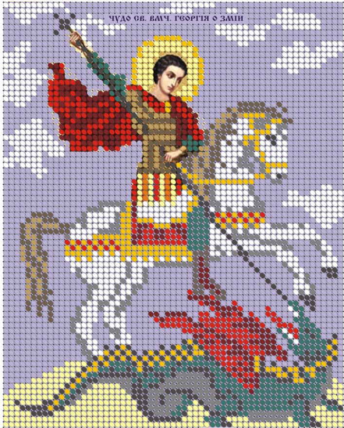 Схема для вишивки та вишивання бісером Бисерок «Георгий победоносец» (A5) 15x18 (ЧВ-2033)