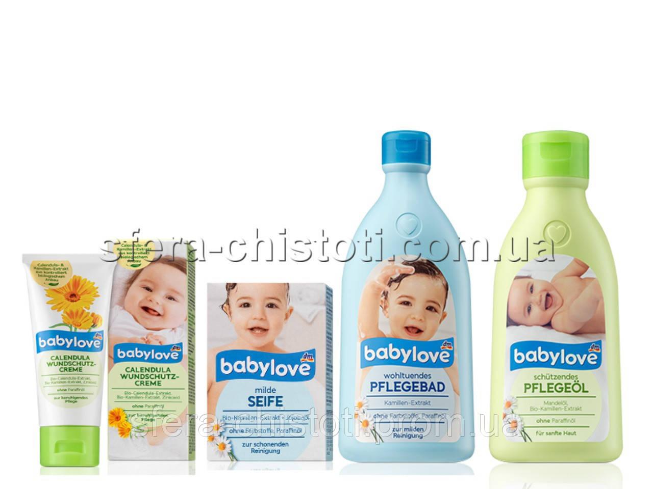 Набор для детей Babylove