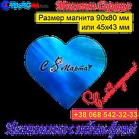 Магниты Сердце на холодильник 07. С 8 марта