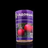 Садовый Вар 150 г, Живица, садовая замазка(Инсект_СадВар-150)