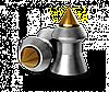 Пули H&N Hornet 4.5 mm 0,65 гр 225 шт/уп,, фото 4