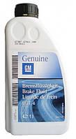 Тормозная жидкость GM Brake Fluid DOT 4 (1 л.)
