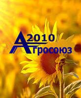 Артик Евралис 2016 семена подсолнечника
