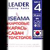 Крючок Leader Iseama BN 7