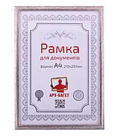 Рамки для фото, Рамка А4, Фоторамка 21*30, серия 1314-0907