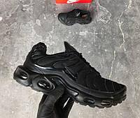"Кроссовки Nike Air Max Tn+ plus ""Triple black"". Топ качество! Живое фото (аир макс тн, эир макс тн)"