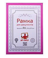Рамки для фото, Рамка А4, Фоторамка 21*30, серия 1314-1191-13