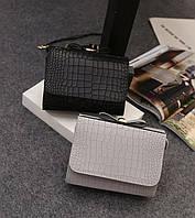 Практичная милая сумка сундучок с бантиком под крокодил. Хорошее качество.Доступная цена. Дешево. Код: КГ3481