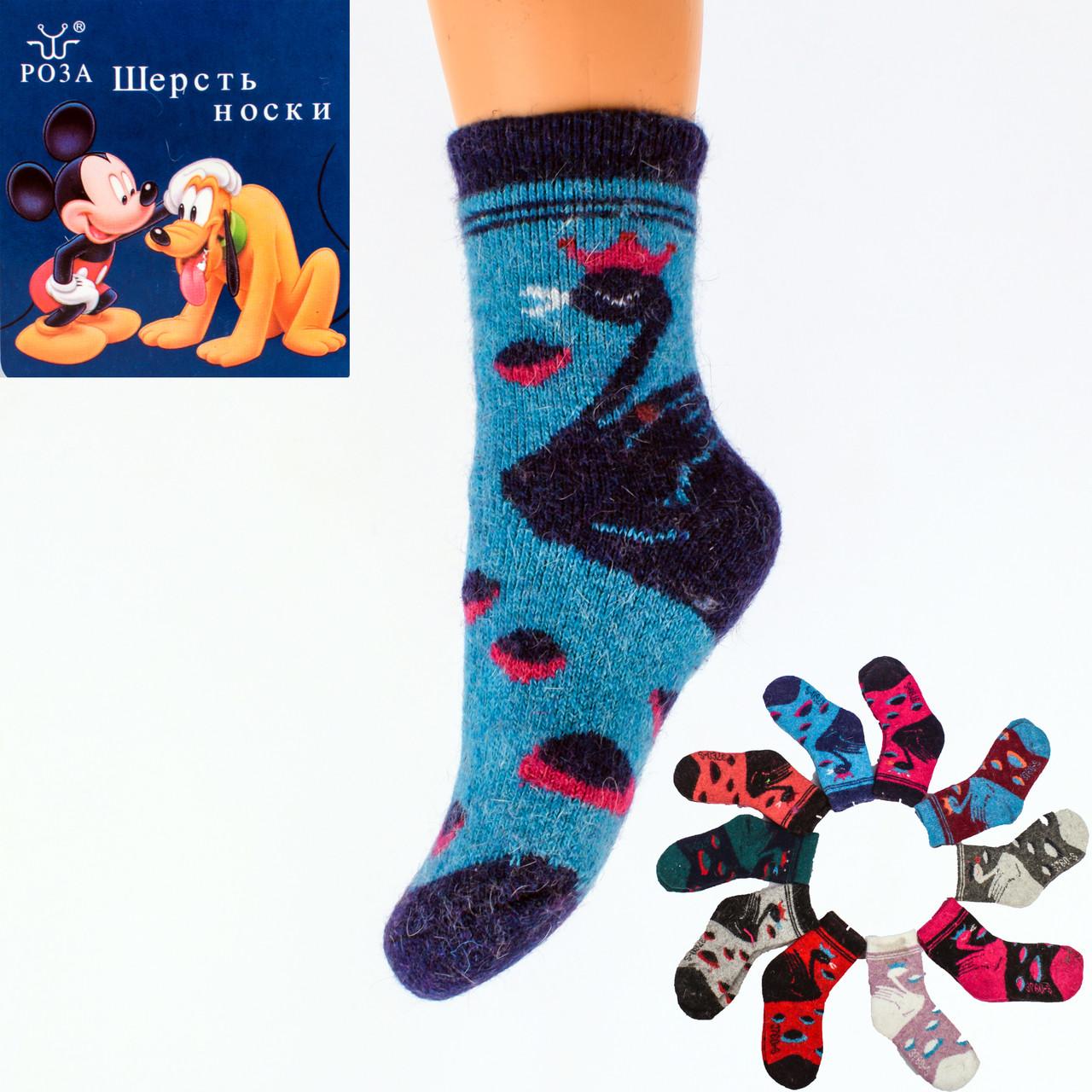 Детские носочки ангора D-03-02 1-3 Z. В упаковке 12 пар