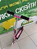 Самокат дитячий Explore VIVA рожевий AS0010 Amigo sport, фото 2