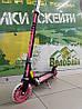 Самокат дитячий Explore VIVA рожевий AS0010 Amigo sport, фото 3