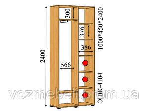 Шкаф-купе 1*0,45*2,4 (эшк-4104)