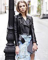 Куртка женская  с клёпками