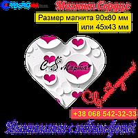 Магниты на холодильник Сердце 016. С 8 марта