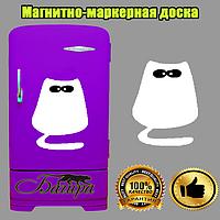Магнитно-маркерная доска для холодильника Кот