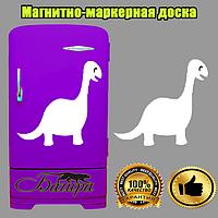 Магнитно-маркерная доска для холодильника Динозаврик Гарик